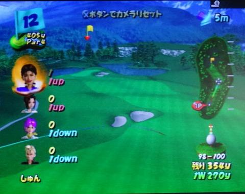 ゴルフパラダイスをプレー 第3回 (7)