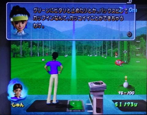 ゴルフパラダイスをプレー 第3回 (11)