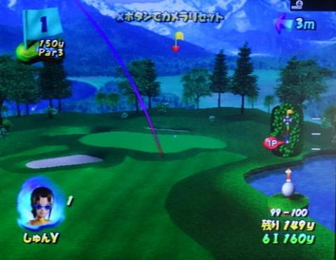 ゴルフパラダイスをプレー 第3回 (13)