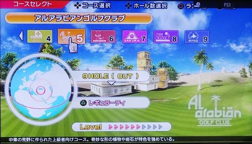 s-みんごる6 マイキャラ最強トーナメント Part4 (1)