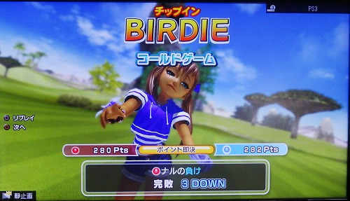 s-みんごる6 マイキャラ最強トーナメント Part4 (6)
