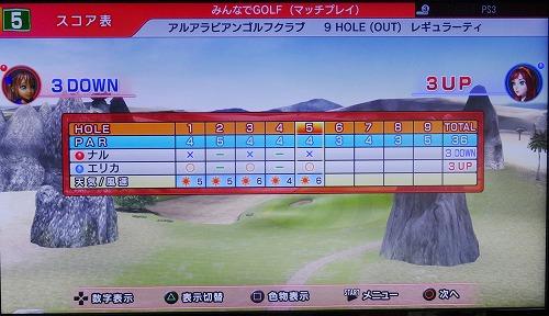 s-みんごる6 マイキャラ最強トーナメント Part4 (7)