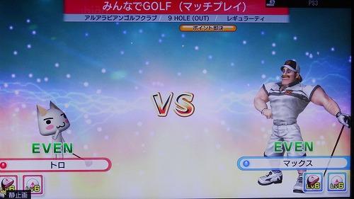 s-みんごる6 マイキャラ最強トーナメント Part4 (8)