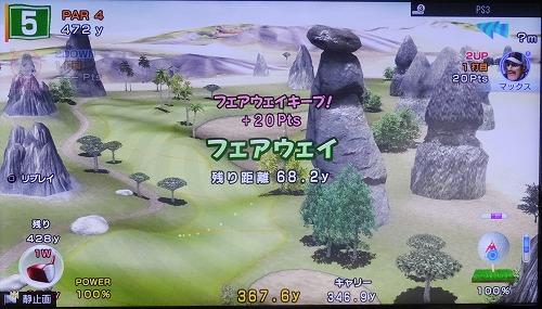 s-みんごる6 マイキャラ最強トーナメント Part4 (10)