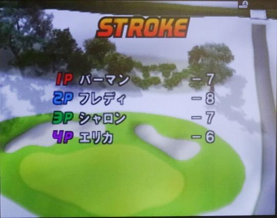 s-しゅんYマスターズ15 (ラウンド2) (7)