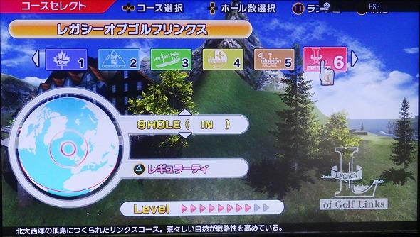 s-みんごる6 マイキャラ最強トーナメントPart5 (1)