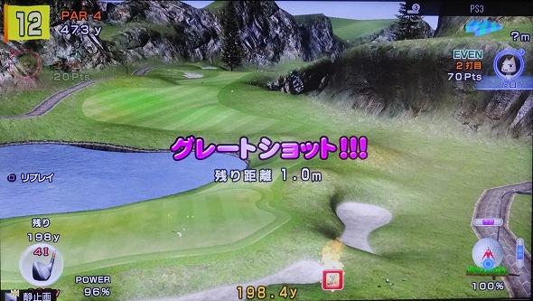 s-みんごる6 マイキャラ最強トーナメントPart5 (5)