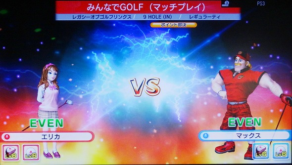 s-みんごる6 マイキャラ最強トーナメントPart5 (10)