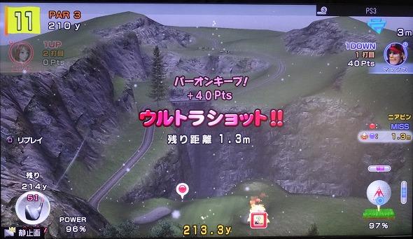 s-みんごる6 マイキャラ最強トーナメントPart5 (13)