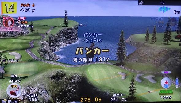s-みんごる6 マイキャラ最強トーナメントPart5 (18)