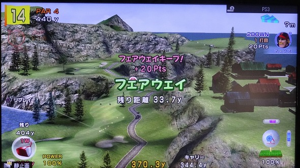 s-みんごる6 マイキャラ最強トーナメントPart5 (19)
