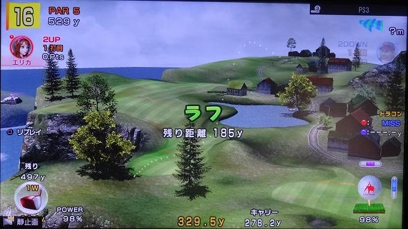 s-みんごる6 マイキャラ最強トーナメントPart5 (24)