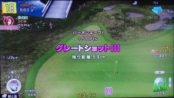 s-みんごる6 マイキャラ最強トーナメントPart5 (30)