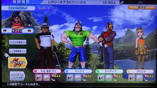 しゅんYウィンターマスターズ15-3rd (1)
