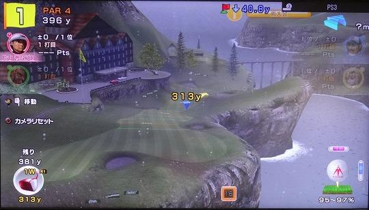 しゅんYウィンターマスターズ15-3rd (2)
