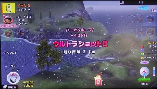 しゅんYウィンターマスターズ15-3rd (8)
