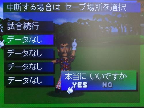みんゴル1 ジュリオ戦 (7)