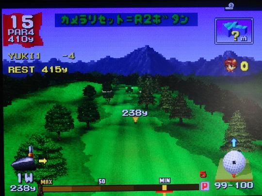 みんゴル1 初代 5コースモード (3)