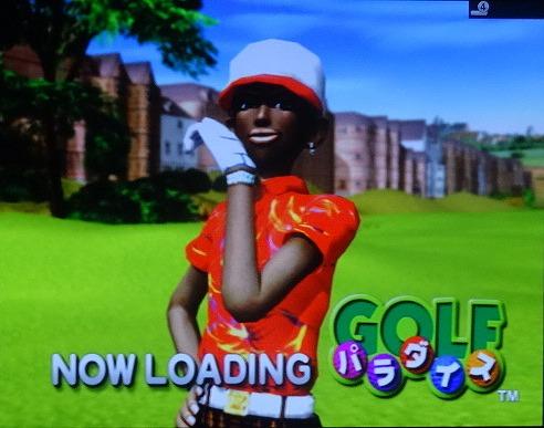 ゴルフパラダイスをプレー 第4回 (6)