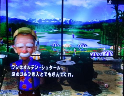 ゴルフパラダイスをプレー 第4回 (9)