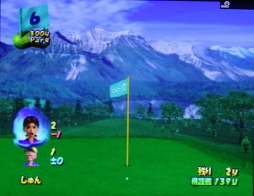 ゴルフパラダイスをプレー 第4回 (11)