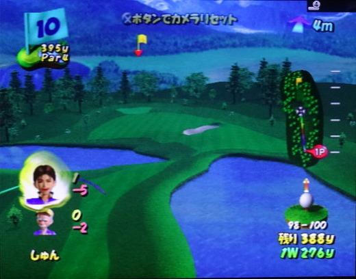 ゴルフパラダイスをプレー 第4回 (12)