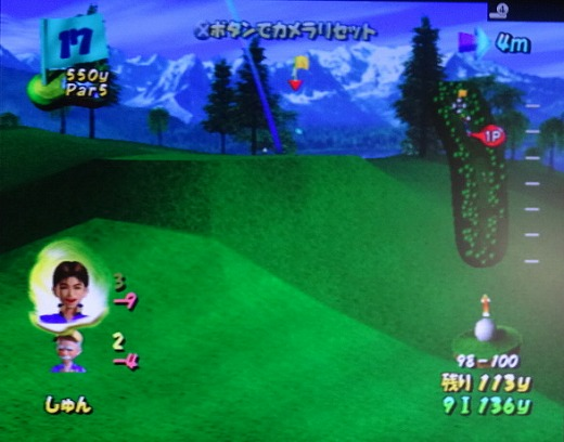 ゴルフパラダイスをプレー 第4回 (14)