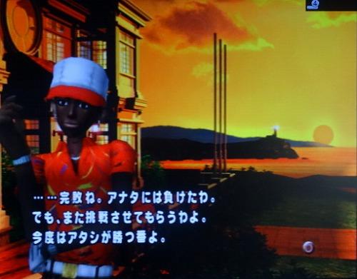s-ゴルパラ 第5回(25)