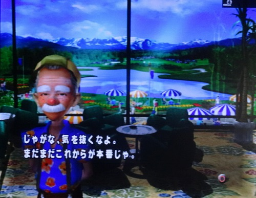 ゴルフパラダイス 第6回 ツアープロ編 (10)