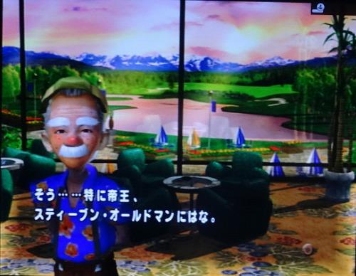 ゴルフパラダイス 第6回 ツアープロ編 (12)