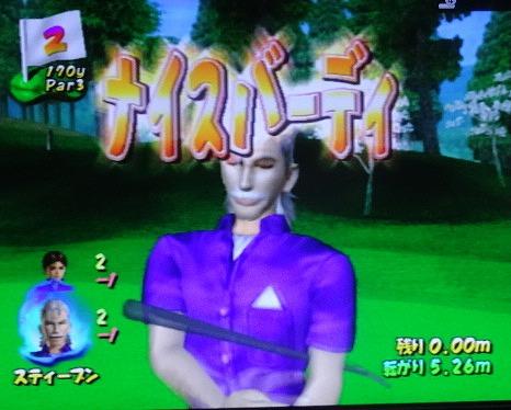 ゴルフパラダイス 第6回 ツアープロ編 (16)