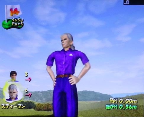 ゴルフパラダイス 第6回 ツアープロ編 (19)