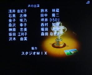 ゴルフパラダイス 第6回 ツアープロ編 (26)