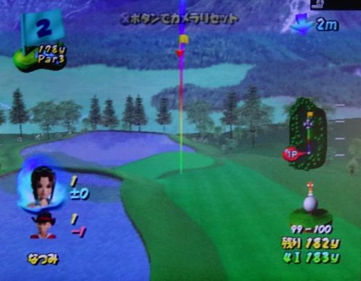 s-ゴルフパラダイス コース生成 自作コース (3)