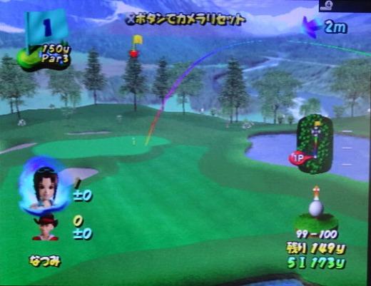 s-ゴルフパラダイス コース生成 自作コース (2)