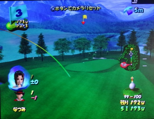 s-ゴルフパラダイス コース生成 自作コース (4)