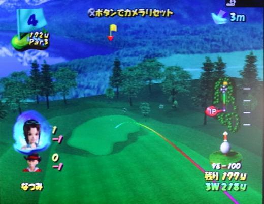 s-ゴルフパラダイス コース生成 自作コース (5)