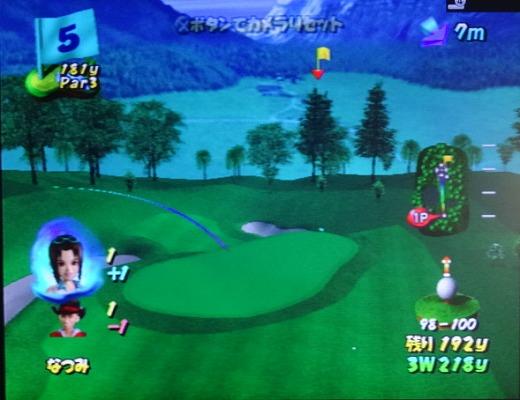 s-ゴルフパラダイス コース生成 自作コース (7)