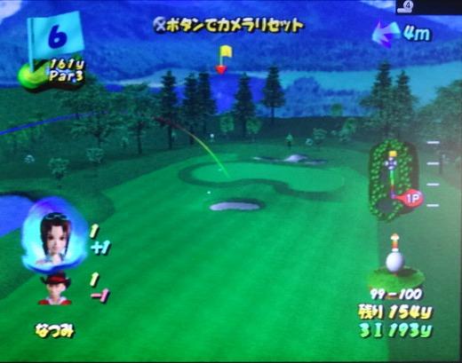 s-ゴルフパラダイス コース生成 自作コース (8)