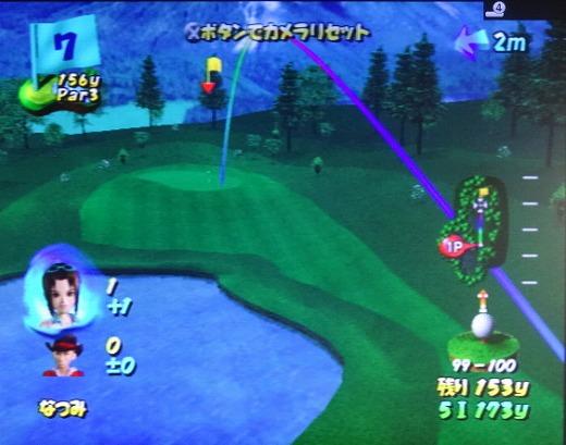s-ゴルフパラダイス コース生成 自作コース (9)