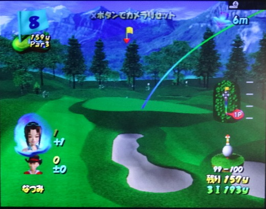 s-ゴルフパラダイス コース生成 自作コース (10)