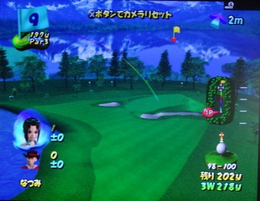 s-ゴルフパラダイス コース生成 自作コース (11)