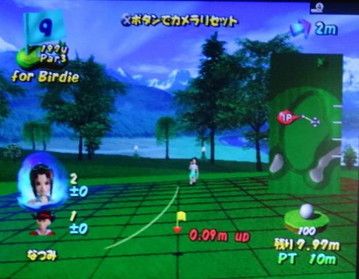 s-ゴルフパラダイス コース生成 自作コース (12)