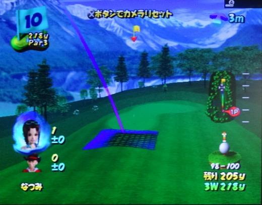 s-ゴルフパラダイス コース生成 自作コース (13)