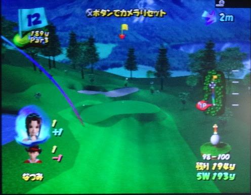 s-ゴルフパラダイス コース生成 自作コース (15)