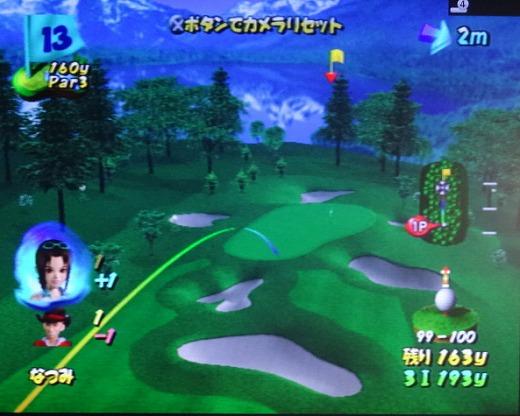 s-ゴルフパラダイス コース生成 自作コース (16)