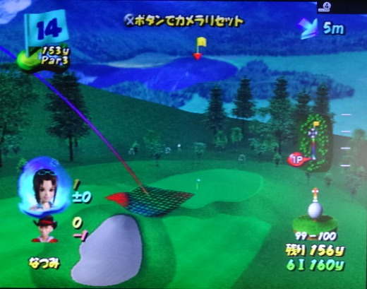 s-ゴルフパラダイス コース生成 自作コース (17)
