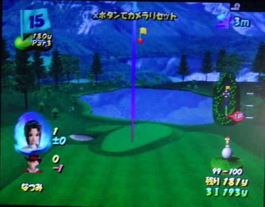 s-ゴルフパラダイス コース生成 自作コース (18)