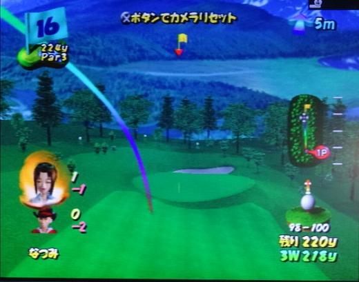 s-ゴルフパラダイス コース生成 自作コース (19)