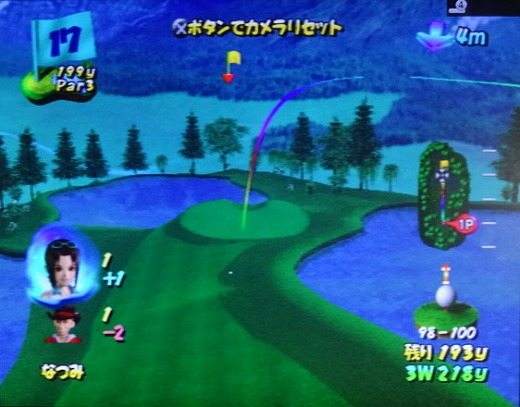 s-ゴルフパラダイス コース生成 自作コース (21)